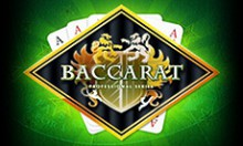 Игровой автомат Baccarat Professional Series Standard Limit